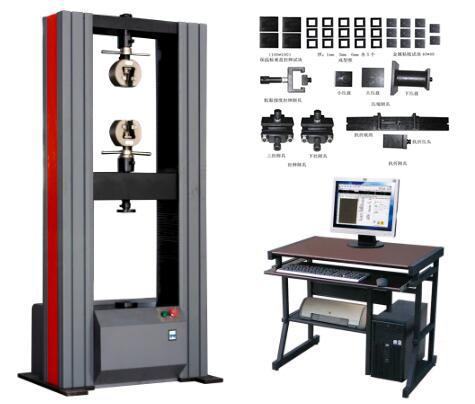 WDW系列橡塑保温材料试验机